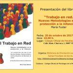 """Presentación del libro: """"Trabajo en Red"""" de María Fuster"""